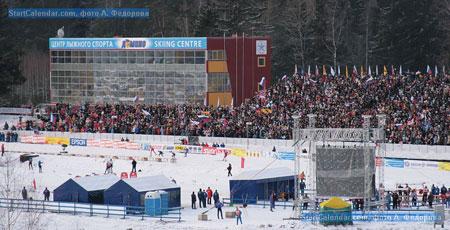Лыжный стадион Дёмино